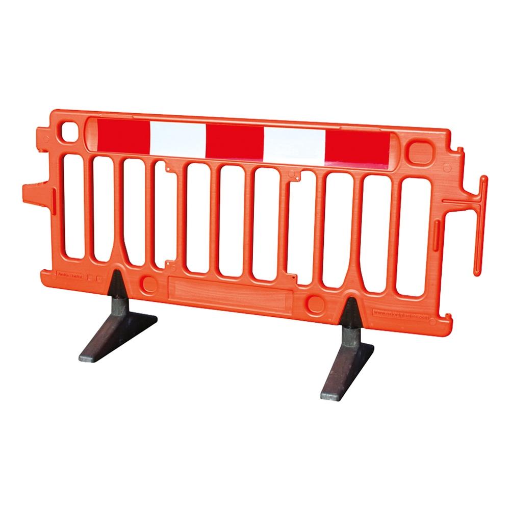 Oxford Avalon Barrier 2m Tiger Supplies